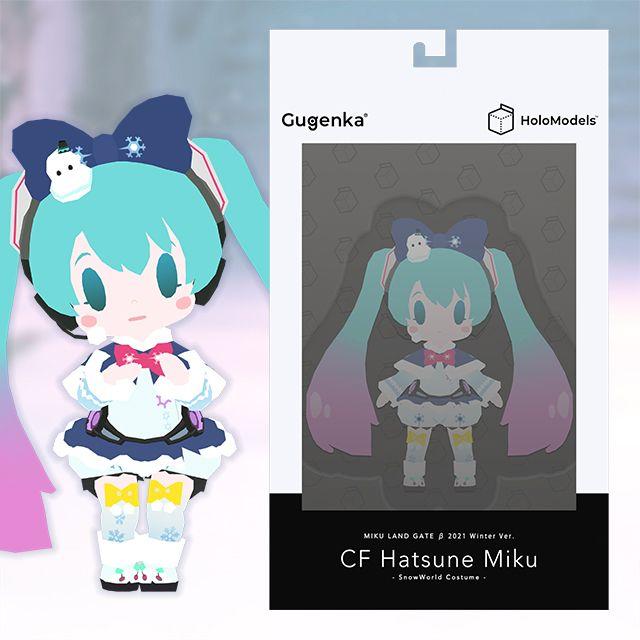 CF初音ミク-MIKULAND β Snow World 2021衣装
