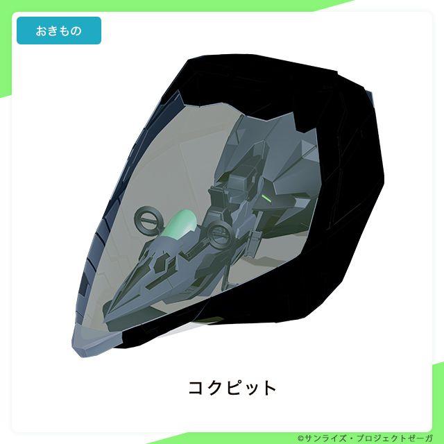 アルティール&守凪了子【ゼーガペイン 15周年記念セット】_6