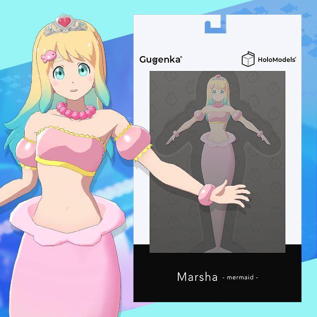 人魚姫 マーシャ