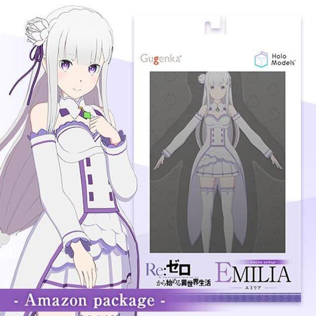 エミリア【Amazonプロダクトコード入力ページ】