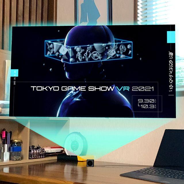 TOKYO GAME SHOW VR 2021-来場者特典ホロポスター_0