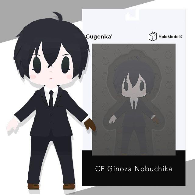CF宜野座伸元【シリアルコード入力ページ】