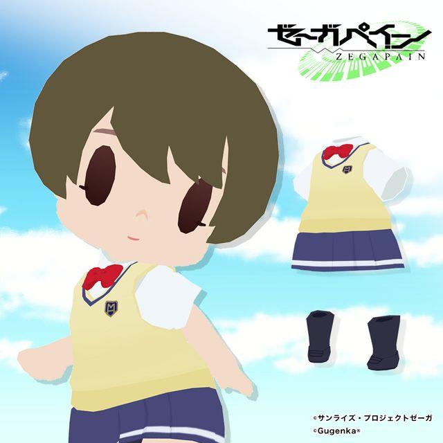 舞浜南高校女子制服(ちび化体)