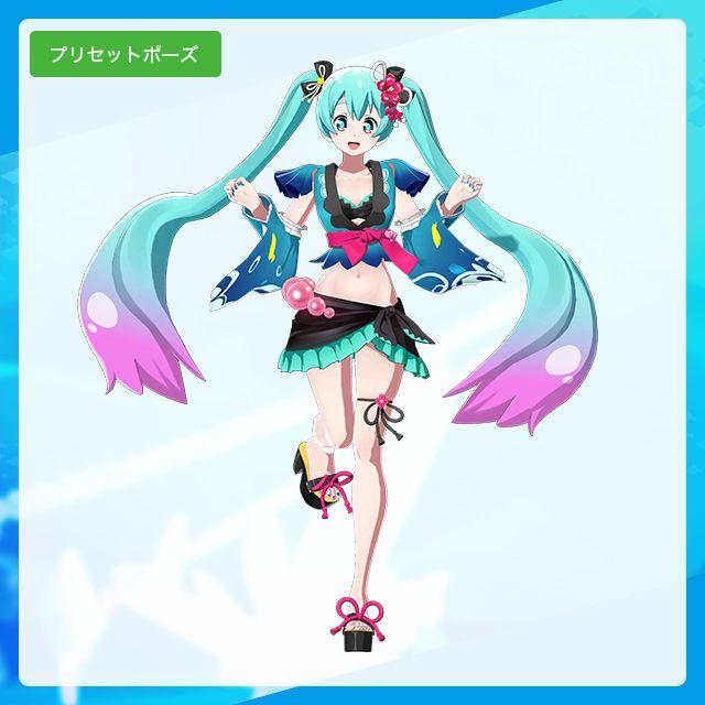 初音ミク-SUMMER VACATION 2021版【シリアルコード入力ページ】_2